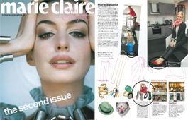Marie Claire Style Logo